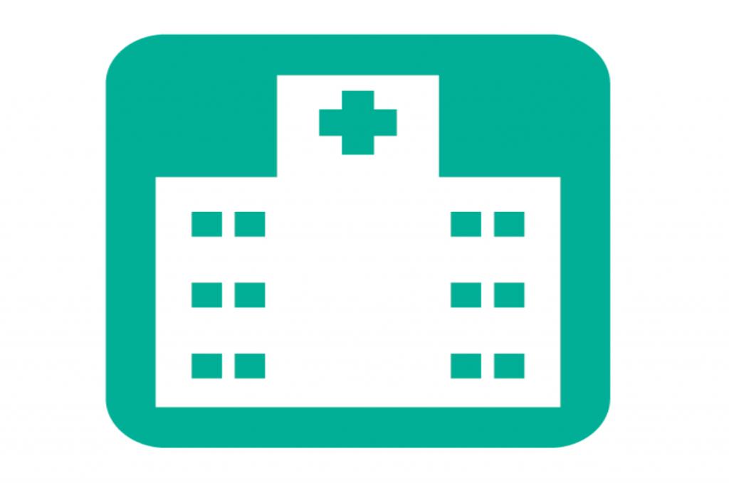 都立看護専門学校 平成30年度入学試験日程